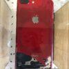 iPhone 8 oder 8 Plus Rückseite Reparatur in Bremen bei Apfel Service